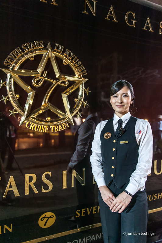 Exterior and staff of the 'Seven Stars in Kyushu' luxury train