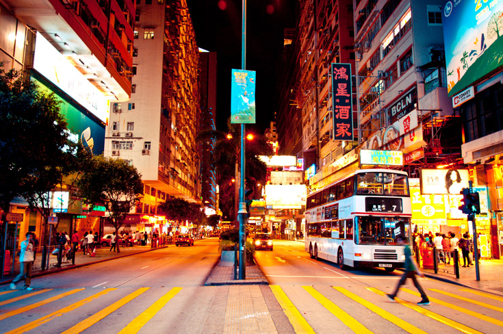 5 -Tsim Sha Tsui, Hong Kong