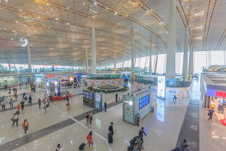 Peking International