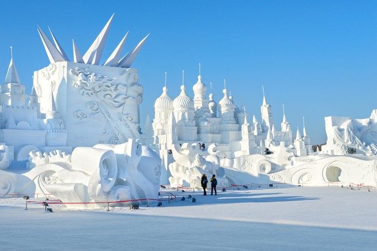 harbin-china-2