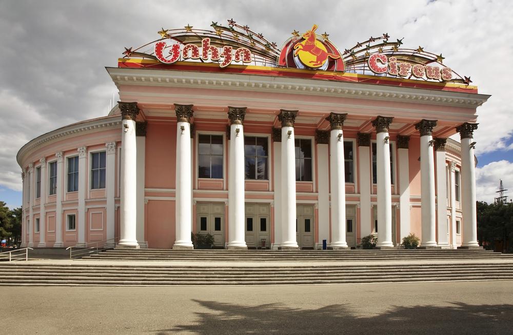 Eén van de locaties die zeker door de Mol wordt bezocht is Tbilisi Circus, het plaatselijke stadscircus.
